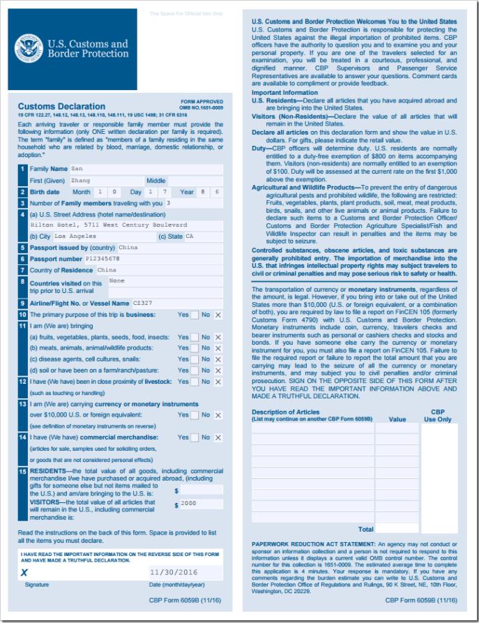 赴美生子:关于入境美国海关申报表下载和填写指南