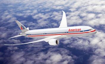 乘飞机的注意事项都有哪些赴美生子孕妈必需了解