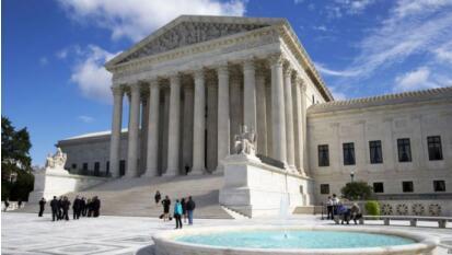 联邦最高法院:强制驱逐移民违宪