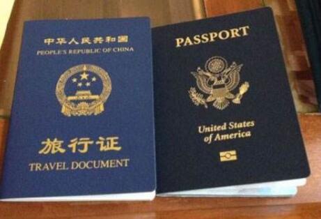 父母双方或一方有绿卡,美宝该办旅行证还是签证
