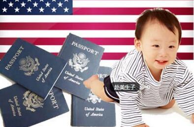 这些身体状况去美国生宝宝不受影响,孕妈看一下你符合吗!