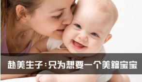 去美国生孩子可以拿中国驾照租车吗