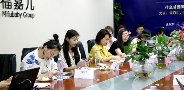 """热烈祝贺""""2018互联网知识产权论坛""""在美福嘉儿成功举办"""