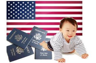 宝宝申请美国签证需要注意哪些问题