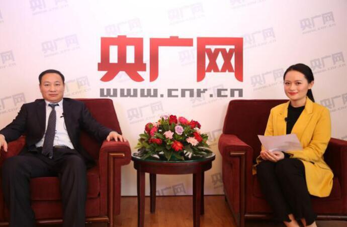 美福嘉儿总裁William徐接受央广网专访