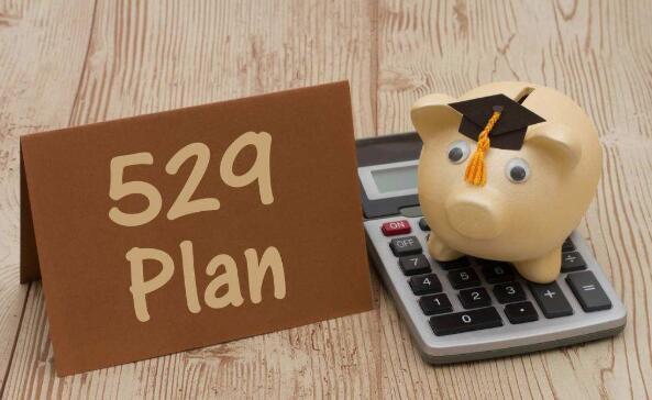 美国教育储蓄计划:教育储蓄的最佳方法