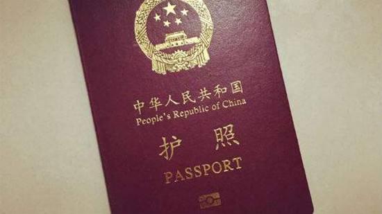 办理中国旅行证的地点在哪儿?需要准备哪些材料?
