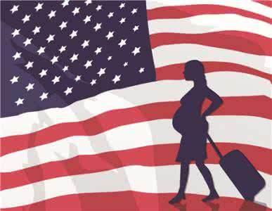 向往的生活,是去美国生孩子吗?