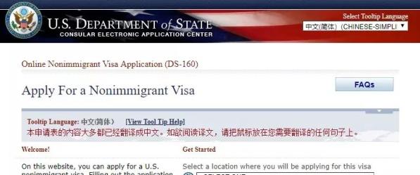 美国签证最最最详细的攻略,收藏好!