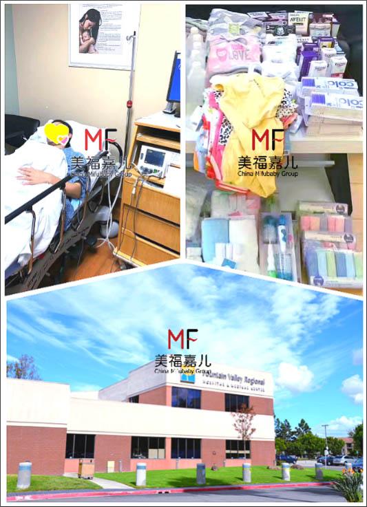 分享我在美国芳泉谷医院生产的经历