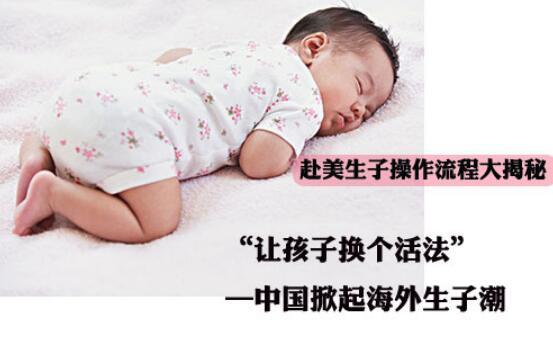 美国生孩子流程汇总:孕妈妈只需要了解这几步就够了