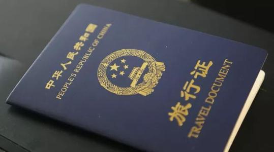 赴美生子落户:美宝在国内上户口会被要求放弃美国籍而改用中国籍吗?