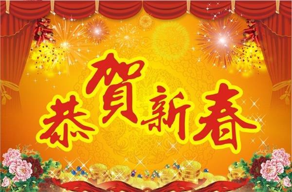 新春快乐!美福嘉儿美国月子中心套餐优惠活动