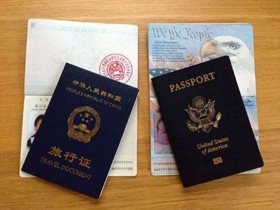 中国旅行证是什么 跟赴美生子美宝有何关系