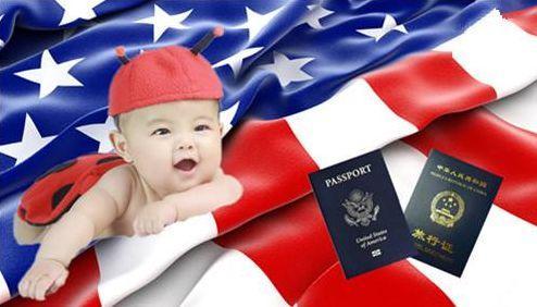 美宝旅行证过期了如何更换?