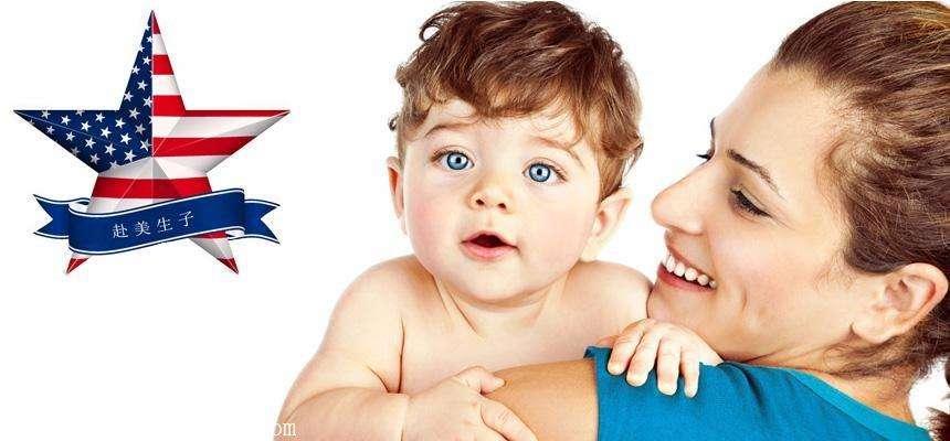 参观美国霍格(Hoag)医院总结的问题清单,孕妈看过来!