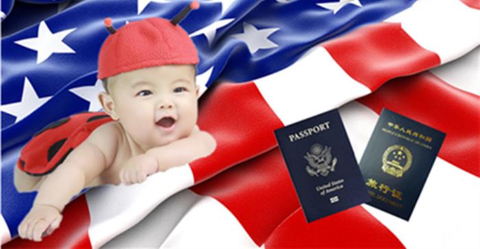 去美国生孩子,你的预算应包含哪些?
