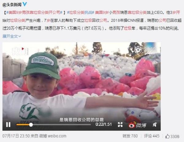 美国月子中心分享:9岁美宝开公司,国外如何处理垃圾