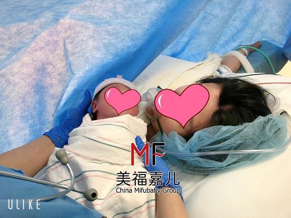 赴美生子体验无痛分娩,7月25日生下美籍可爱公主