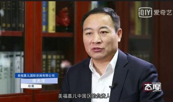 """赴美生子首登CCTV,美福嘉儿圆孕妈""""美国梦"""""""