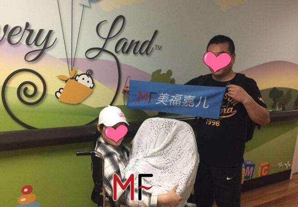 中国孕妇赴美产子