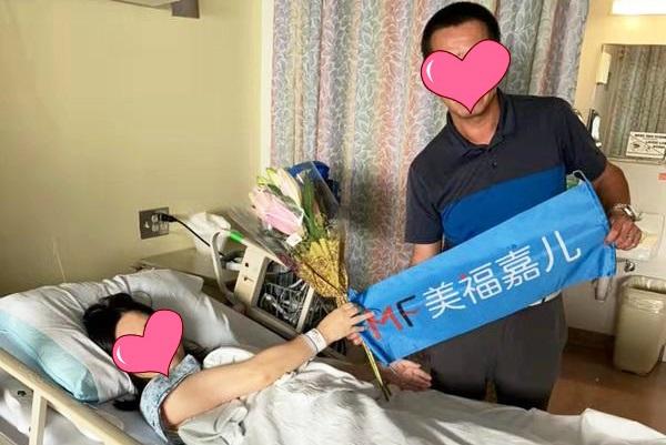 出国生孩子不孤单,管家来医院看望产妇啦!