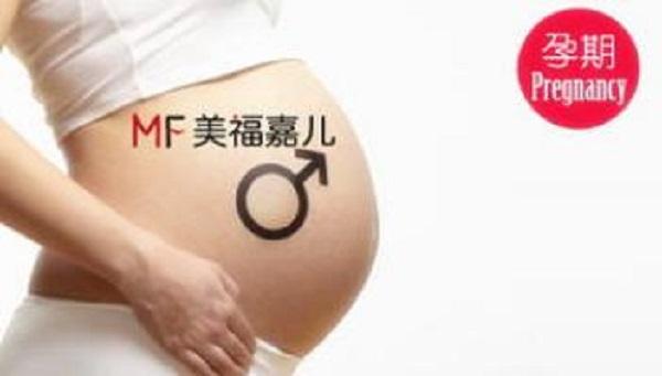 试管婴儿宝宝出生后存在缺陷的几率高吗?