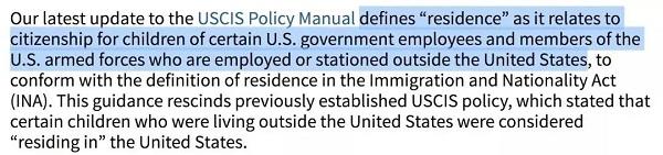 10月28日美国生子新规废除出生公民权?真相!