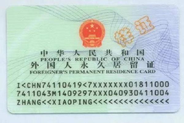 华裔卡怎么申请
