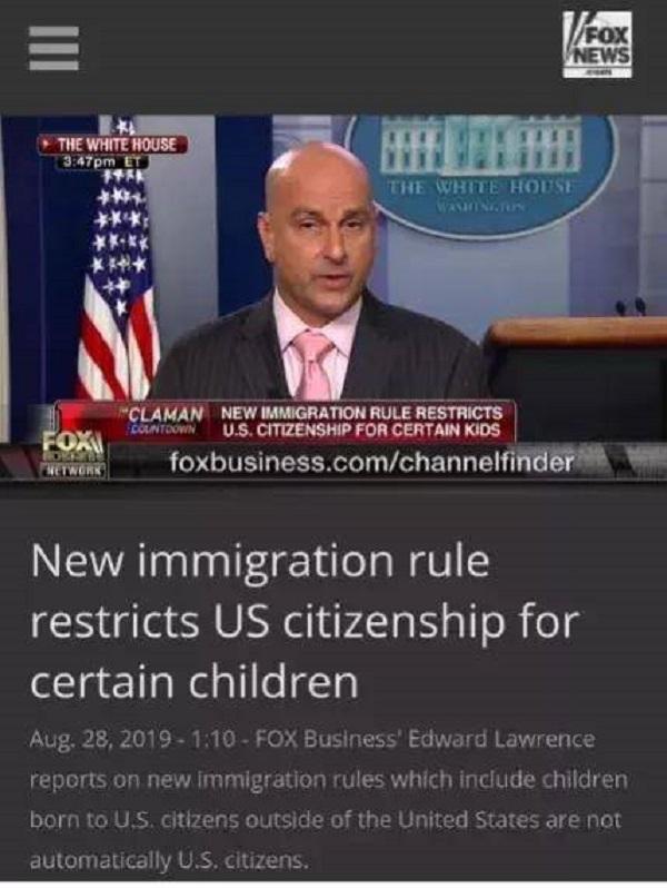 在美国出生的孩子就是美国公民吗?