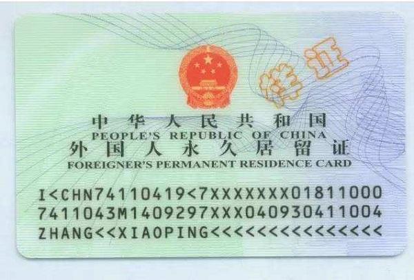 2019华裔卡助赴美生子实现双重国籍
