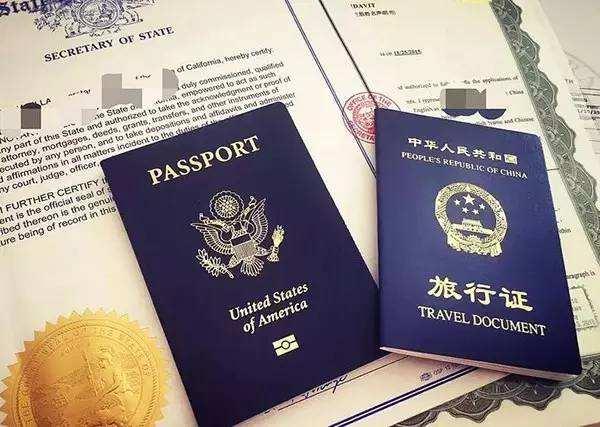 中国旅行证给美籍宝宝造成的困扰