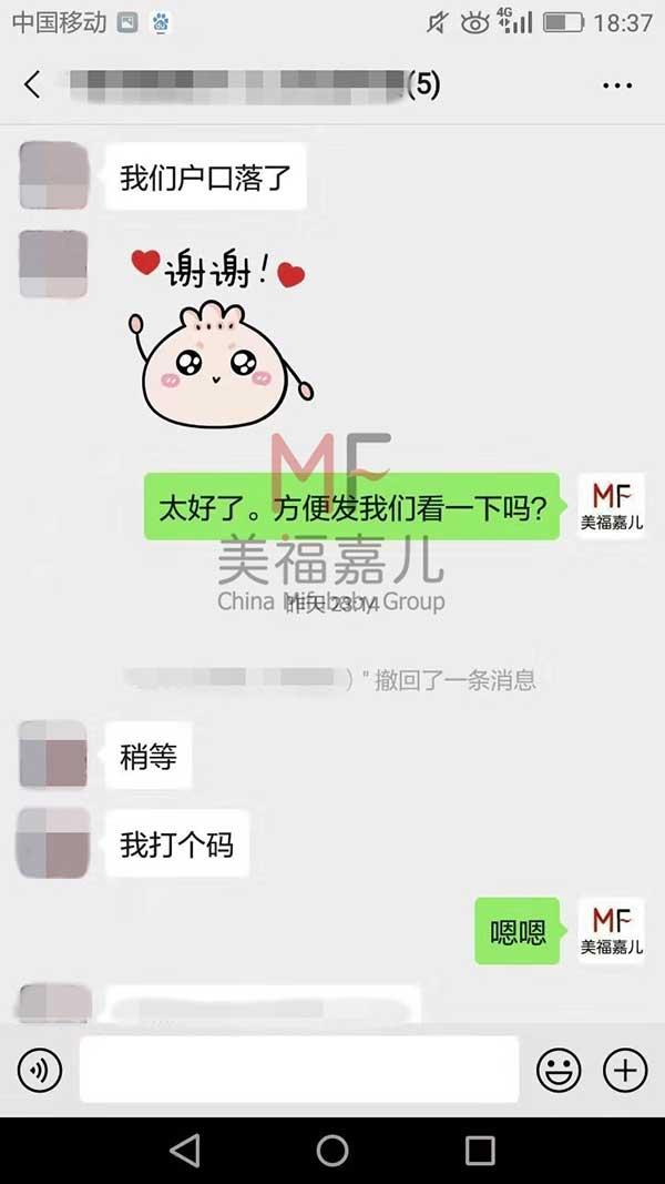 美籍宝宝在中国的困扰
