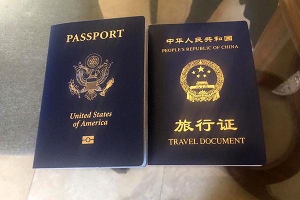 美宝更换旅行证