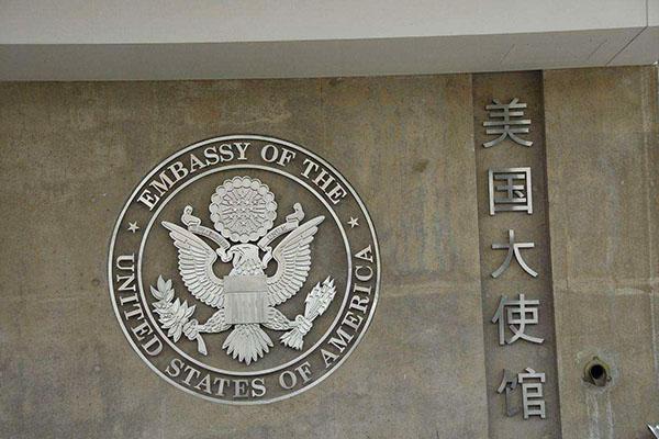 北京有没有办签证赴美生子的机构?哪家靠谱?