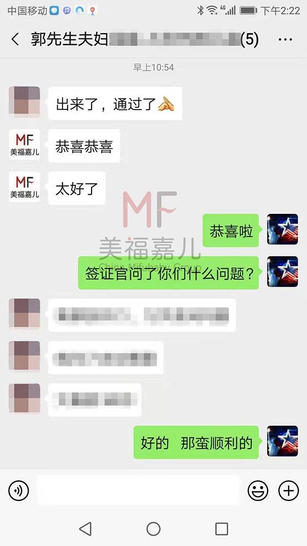 北京有没有办签证赴美生子