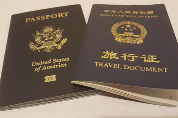 去美国生孩子有身份吗