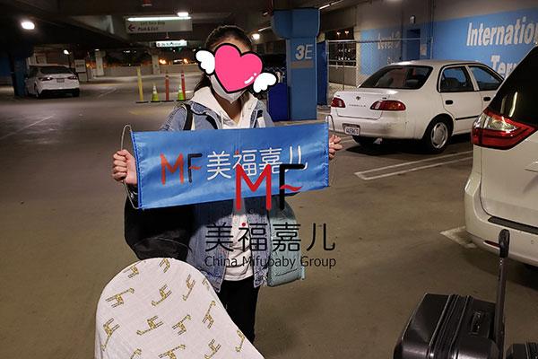 美籍宝宝在中国上户口