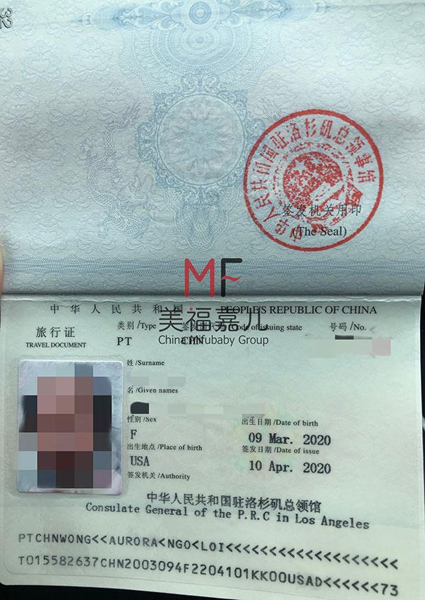 中国人在美国生孩子是美国国籍吗?3分钟解读身份疑问