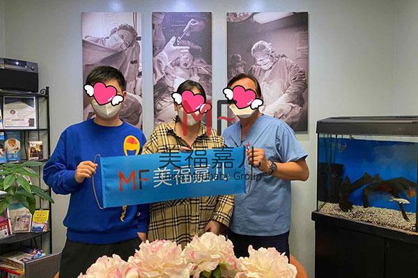 为什么到美生子?揭秘中国孕妇热衷的理由!