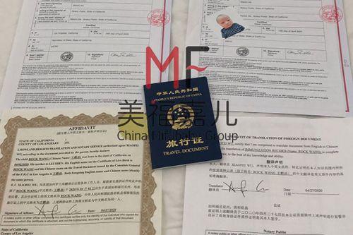 北京去美国生孩子多少钱