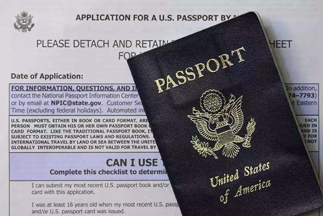 现在去美国生孩子还是美国国籍吗
