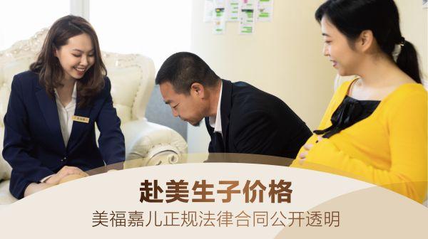 孕妈赴美生子时,以何标准来选择医院?